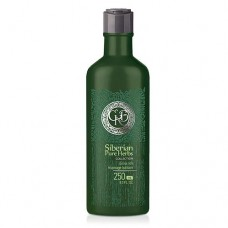 Siberian Pure Herbs Collection. Besonders reichhaltiger Massagebalsam